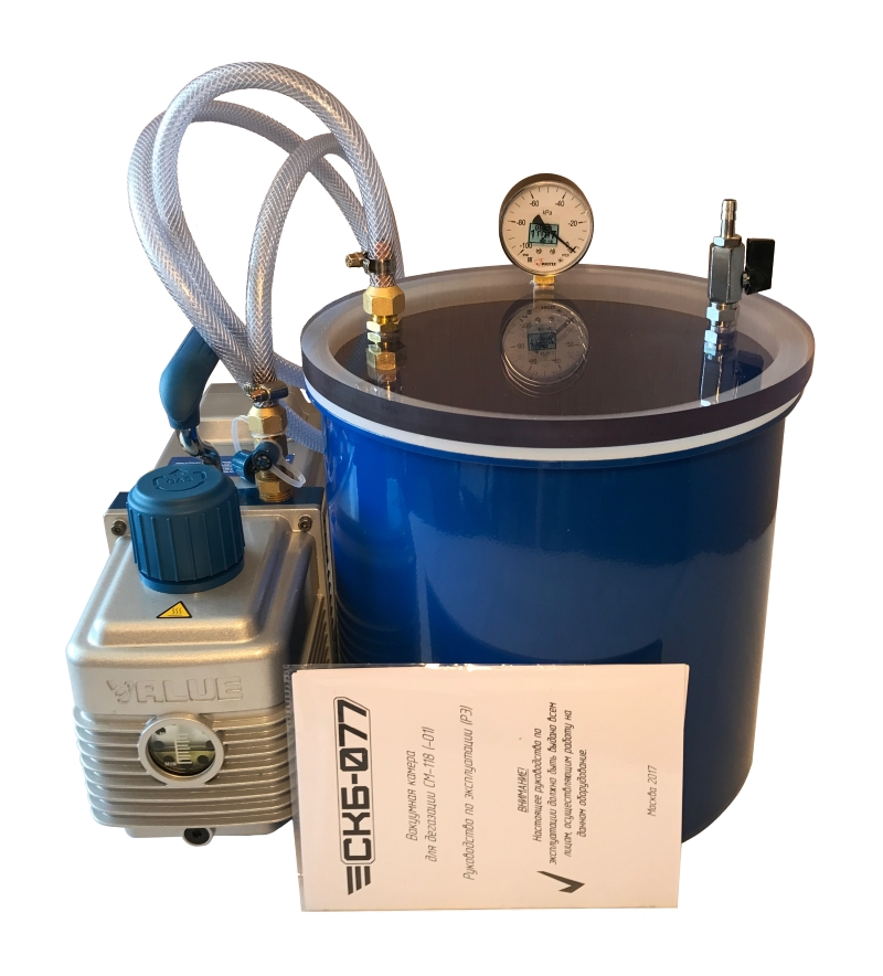 Система для вакуумной дегазации МВС-3